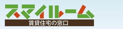 賃貸大阪|スマイルーム